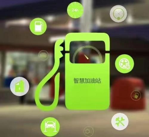 带增量、提效率,团油助力传统加油站数字化转型